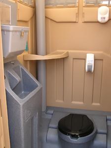 inside portable restroom